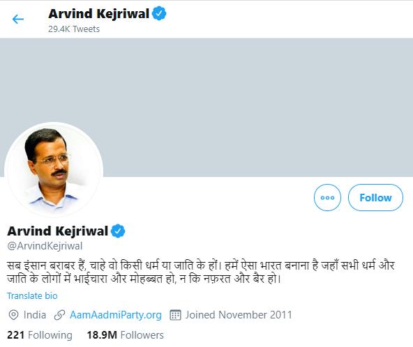 arvind kejriwal on twitter